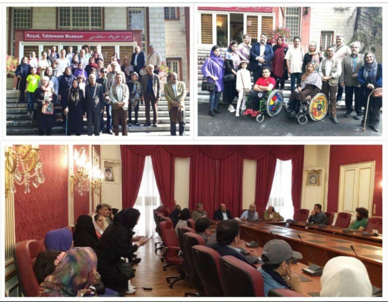 روز موزه و معلولیت