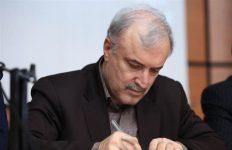 اعتراض وزیر بهداشت به ابلاغ دستورالعمل بازگشایی مراکز کسبوکار
