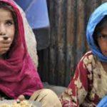 فقر کودکان در آسیای جنوبی